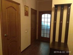 Квартира Срибнокильская, 24, Киев, F-41514 - Фото 15