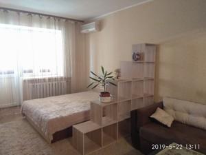 Квартира Срибнокильская, 24, Киев, F-41514 - Фото 4