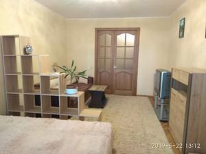 Квартира Срибнокильская, 24, Киев, F-41514 - Фото 9