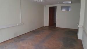 Офис, Тургеневская, Киев, P-25724 - Фото 22