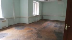 Офис, Тургеневская, Киев, P-25724 - Фото 25