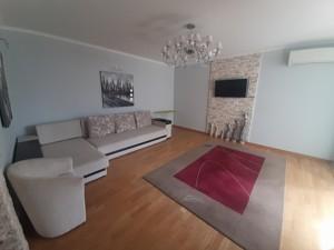 Квартира Гмыри Бориса, 4, Киев, H-44242 - Фото3