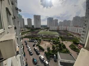 Квартира Гмыри Бориса, 4, Киев, H-44242 - Фото 24