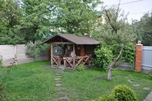 Будинок Гречка Маршала, Київ, Z-541926 - Фото 22