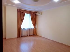Квартира Павловская, 17, Киев, R-26078 - Фото 6