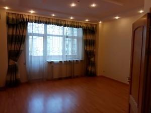 Квартира Павловская, 17, Киев, R-26078 - Фото 7