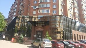 Офис, Тургеневская, Киев, P-25724 - Фото 42
