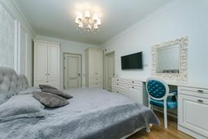 Квартира Драгомирова, 20, Київ, Z-744931 - Фото3