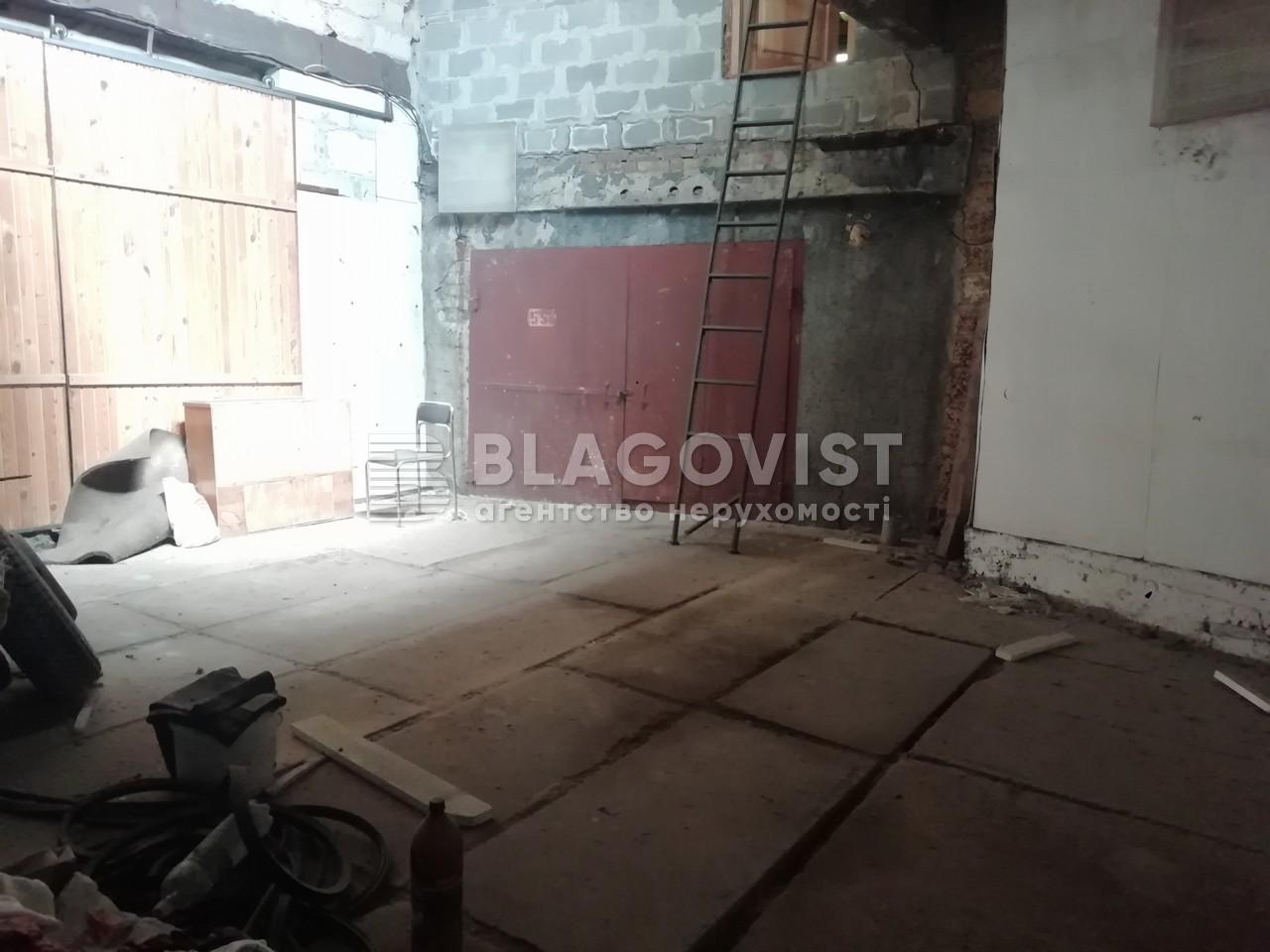 Гараж, A-110150, Гайова, Київ - Фото 2