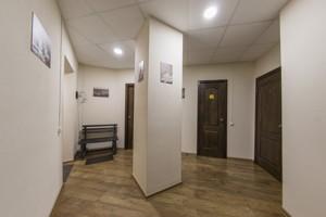 Гостиница, Днепровская наб., Киев, C-106449 - Фото 16