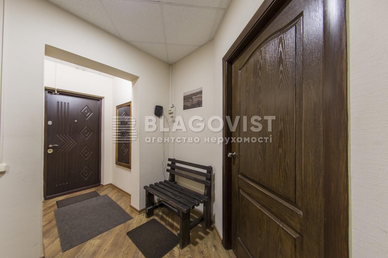 Гостиница, C-106449, Днепровская наб., Киев - Фото 23