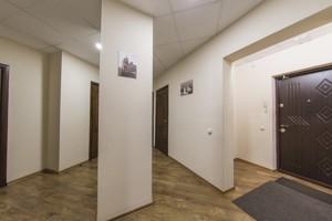 Гостиница, Днепровская наб., Киев, C-106449 - Фото 23