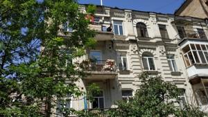 Квартира Франка Івана, 12, Київ, Z-969472 - Фото 29