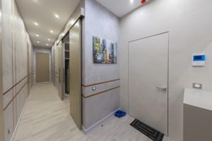 Квартира Джона Маккейна (Кудри Ивана), 7, Киев, C-106450 - Фото 20