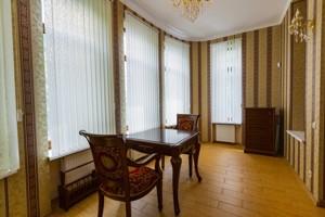 Дом Грушевского, Гатное, Z-586564 - Фото 22