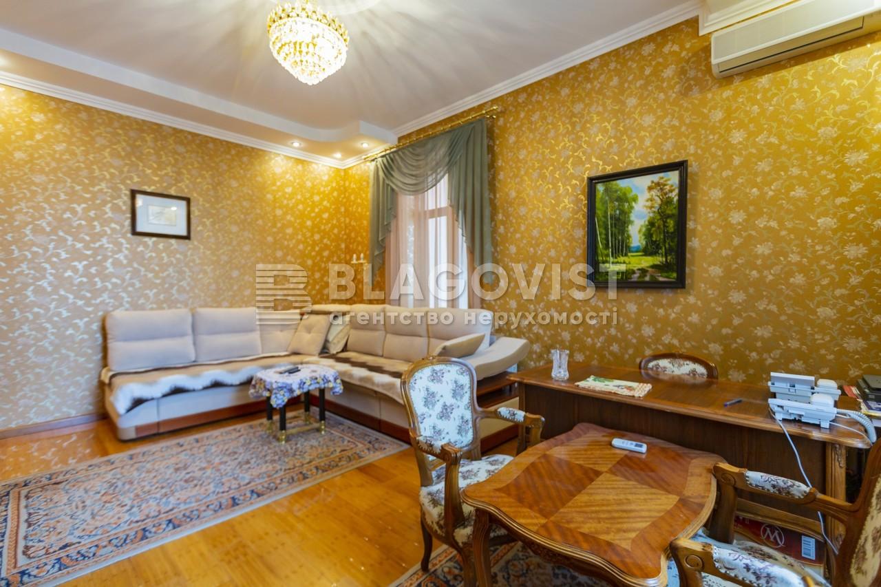 Дом Z-586564, Грушевского, Гатное - Фото 24