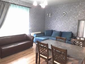 Дом Хмельницкого Богдана, Петропавловская Борщаговка, R-25227 - Фото 3