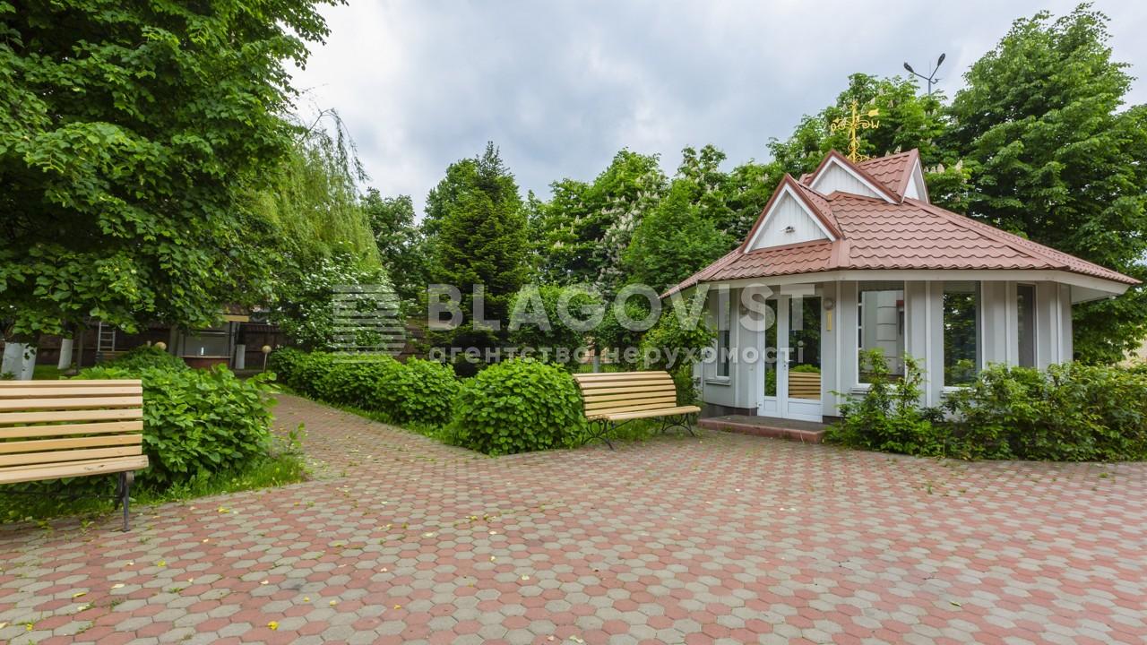 Дом Z-586564, Грушевского, Гатное - Фото 55