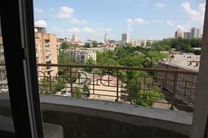 Квартира Тургеневская, 46/11, Киев, R-24700 - Фото