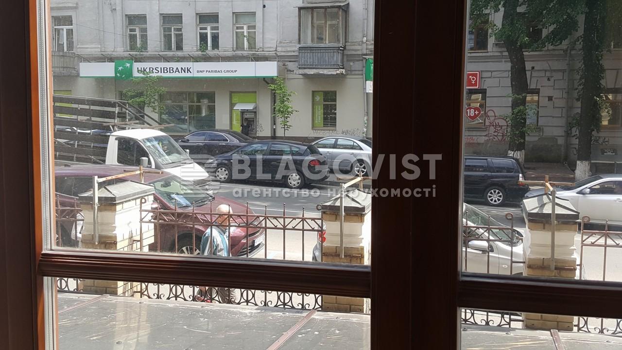 Нежилое помещение, Бульварно-Кудрявская (Воровского), Киев, R-26952 - Фото 32