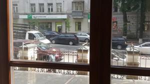 Нежитлове приміщення, Бульварно-Кудрявська (Воровського), Київ, R-26952 - Фото 32
