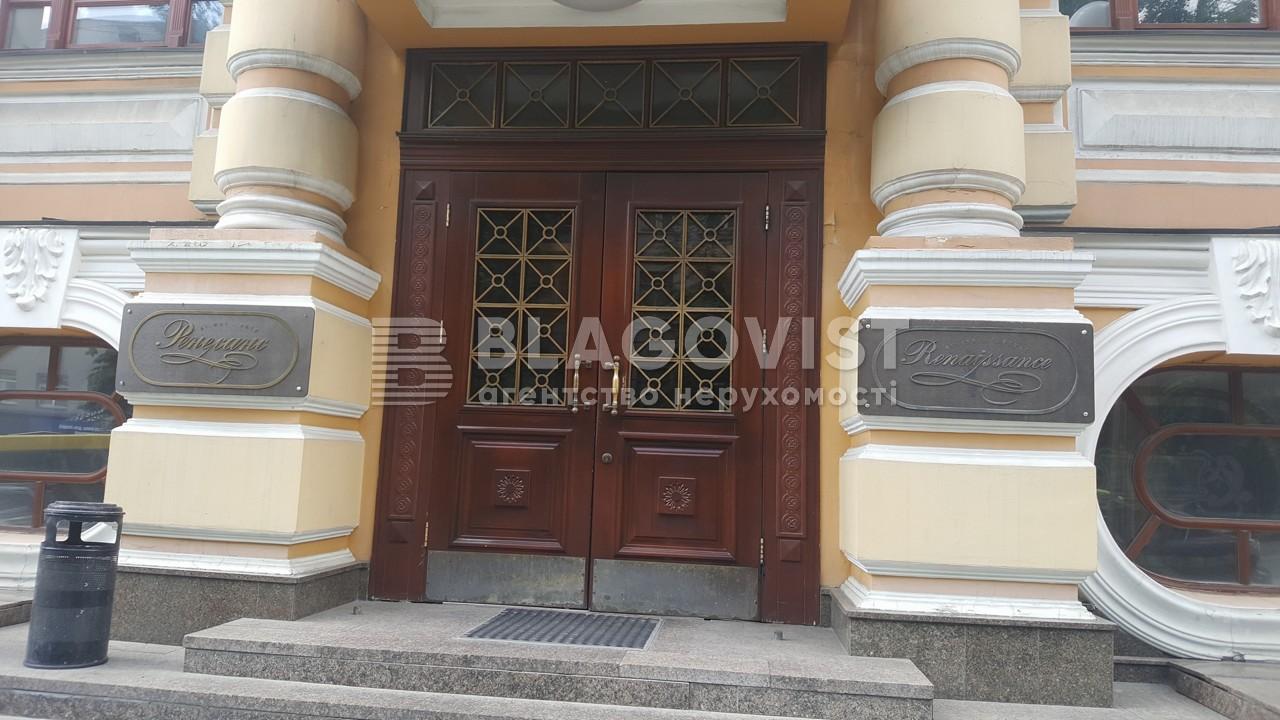 Офис, Бульварно-Кудрявская (Воровского), Киев, R-38932 - Фото 2