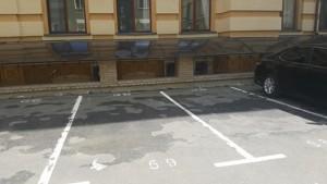 Нежитлове приміщення, Бульварно-Кудрявська (Воровського), Київ, R-26952 - Фото 44