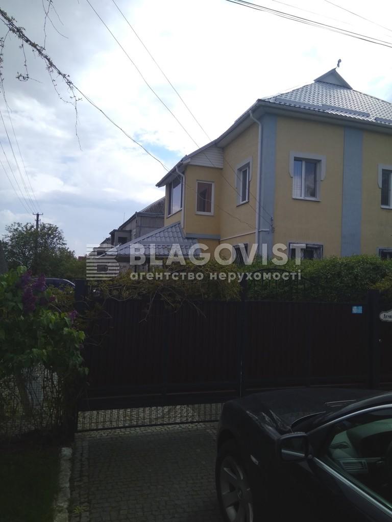 Дом R-26113, Демидовская, Счастливое - Фото 1