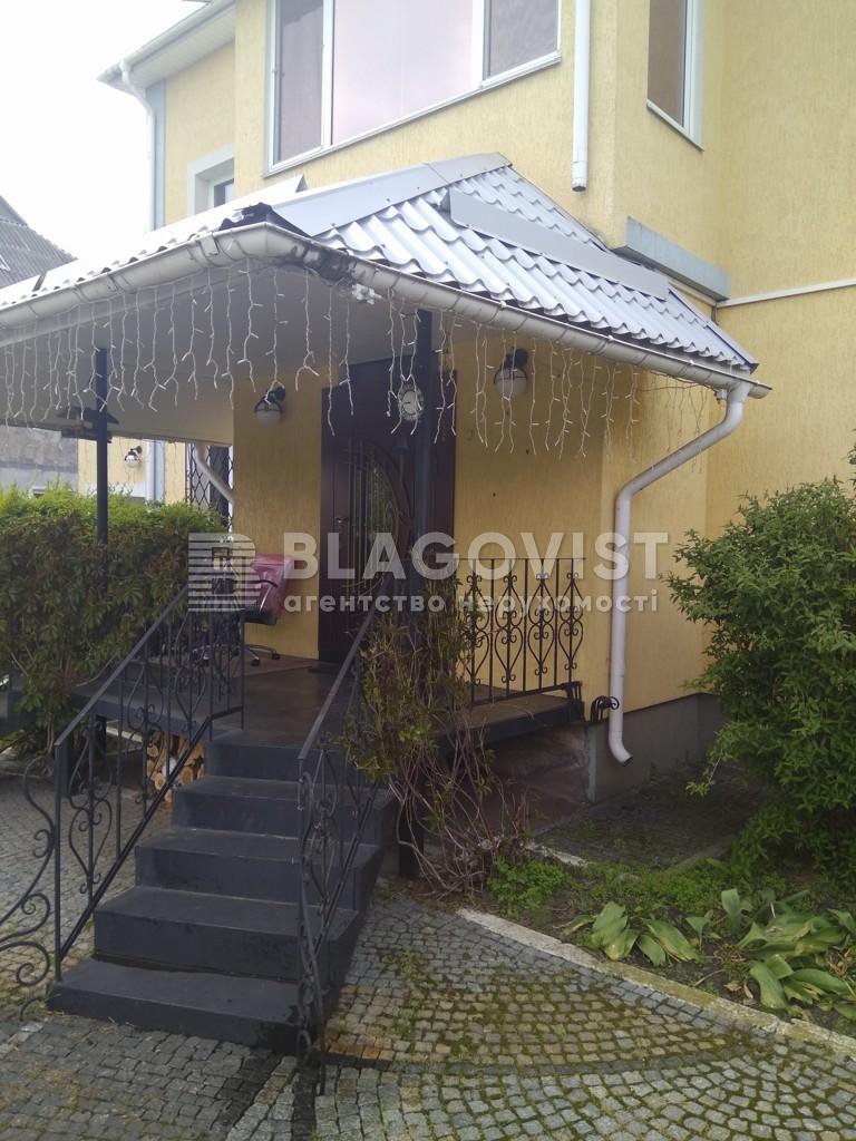 Дом R-26113, Демидовская, Счастливое - Фото 2