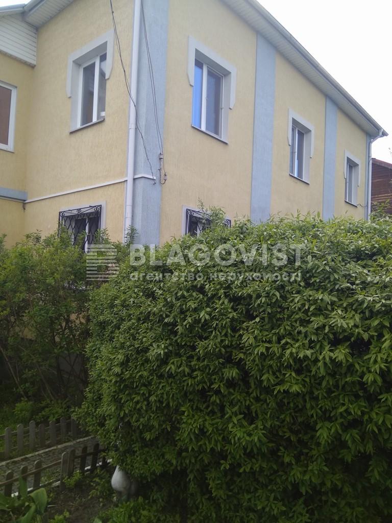 Дом R-26113, Демидовская, Счастливое - Фото 4