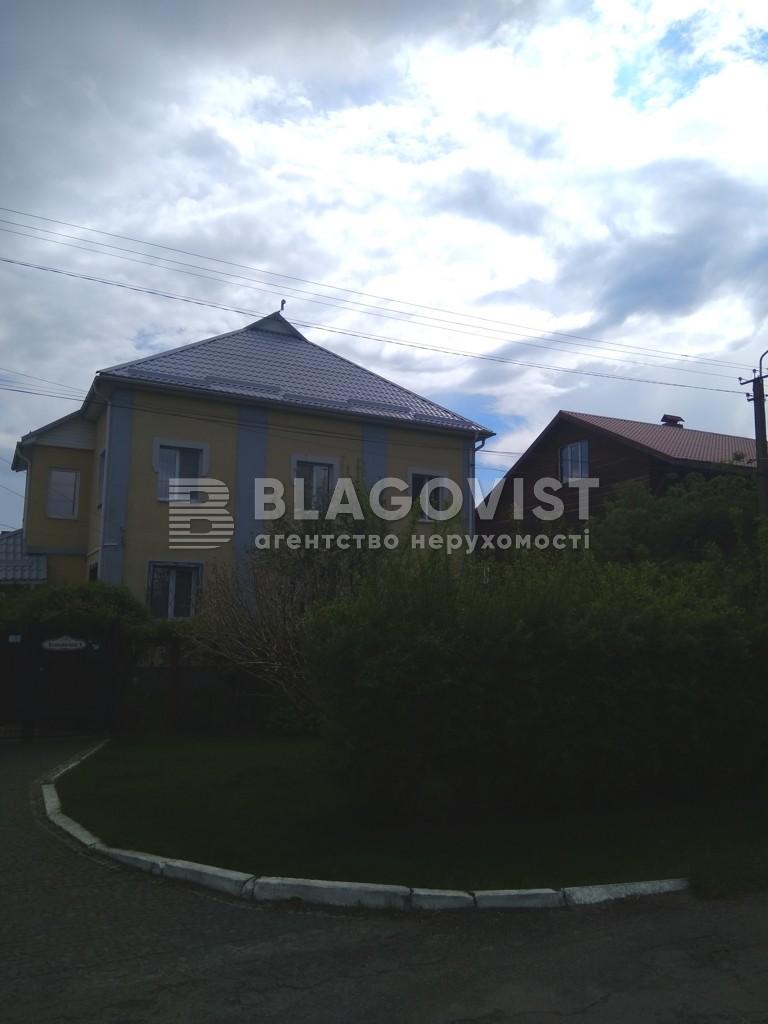 Дом R-26113, Демидовская, Счастливое - Фото 19