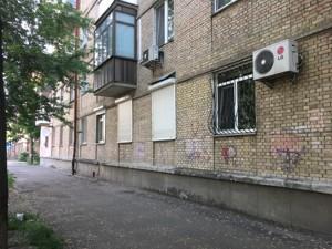 Office, Svitlychnogo Ivana (Petrovskoho), Kyiv, C-106791 - Photo