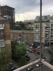 Офис, Кловский спуск, Киев, A-110158 - Фото3