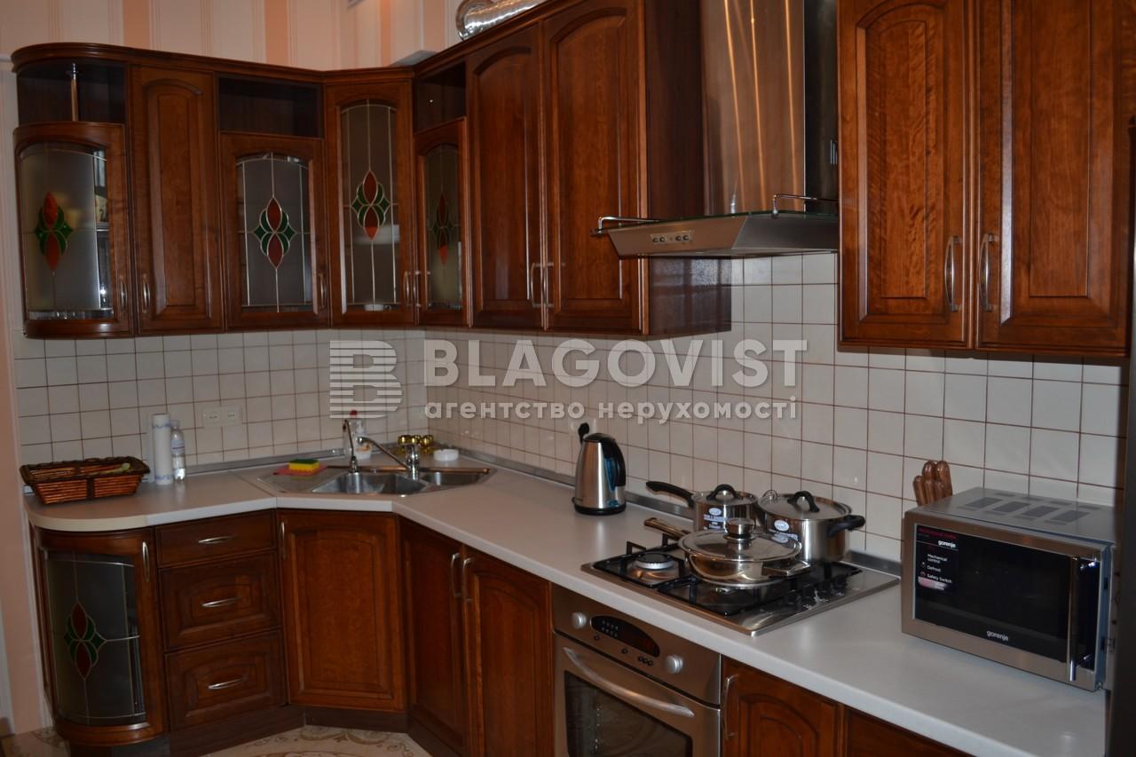 Квартира Z-224996, Крепостной пер., 4, Киев - Фото 3
