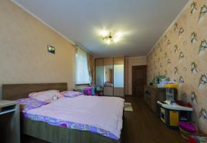 Квартира Срибнокильская, 12, Киев, R-903 - Фото 12