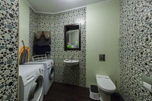 Квартира Срибнокильская, 12, Киев, R-903 - Фото 18