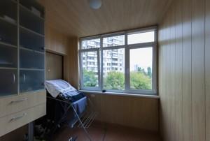 Квартира Срибнокильская, 12, Киев, R-903 - Фото 21