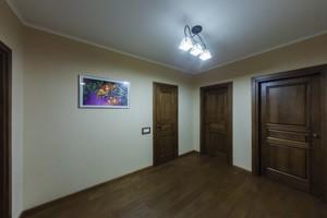 Квартира Срибнокильская, 12, Киев, R-903 - Фото 22