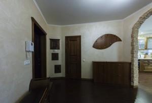 Квартира Срибнокильская, 12, Киев, R-903 - Фото 25