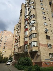 Офис, Артиллерийский пер., Киев, R-26133 - Фото3