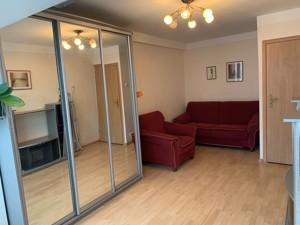 Квартира Оболонский просп., 37, Киев, C-106467 - Фото 5