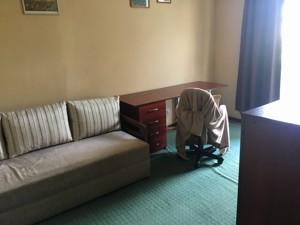 Квартира Пирогова, 2, Киев, Z-1066519 - Фото3