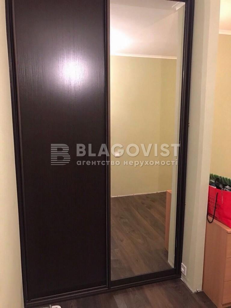 Квартира X-13845, Радужная, 21, Киев - Фото 5