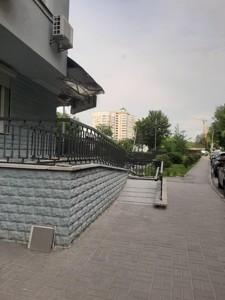 Квартира Феодосийская, 3в, Киев, H-44246 - Фото 23