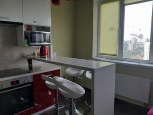 Квартира Феодосийская, 3в, Киев, H-44246 - Фото 15