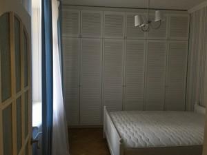 Квартира Лютеранська, 11б, Київ, D-35001 - Фото 5