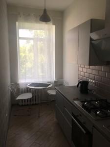 Квартира Лютеранська, 11б, Київ, D-35001 - Фото 13