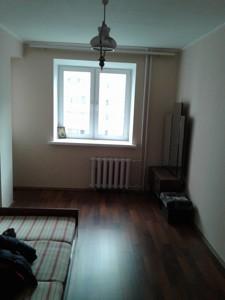 Квартира Вишняковская, 11, Киев, R-26178 - Фото 3