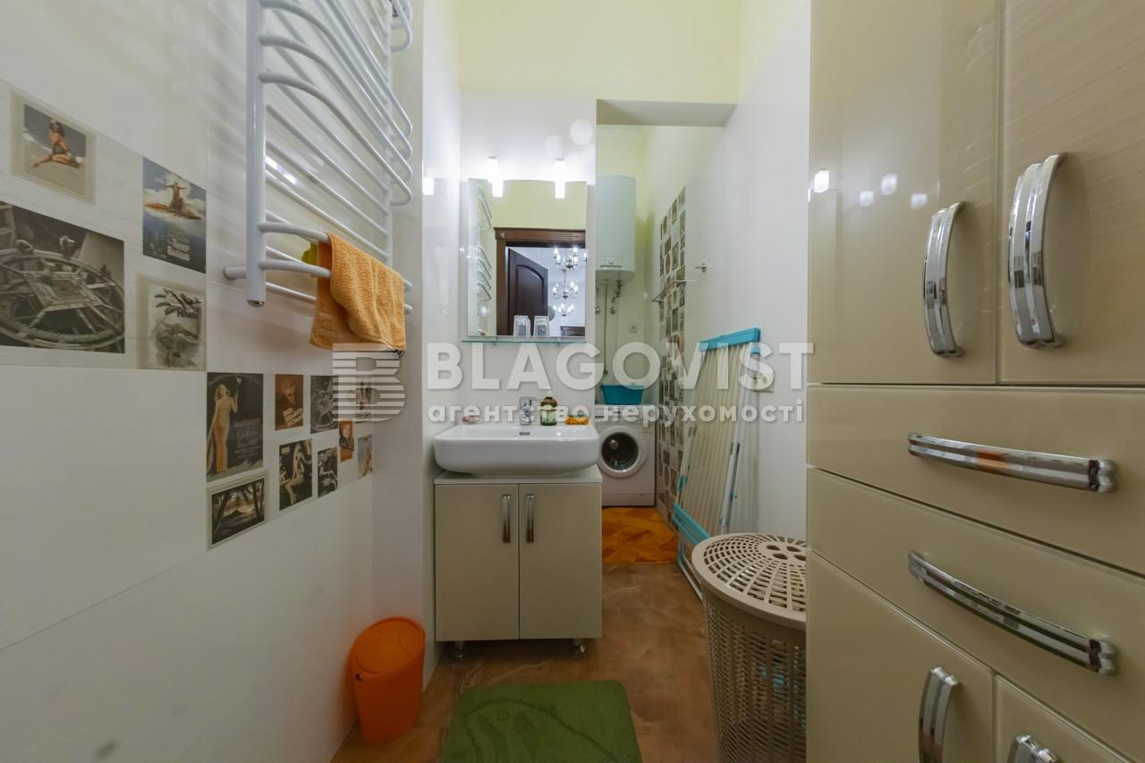 Квартира C-106468, Гончара Олеся, 86а, Киев - Фото 11