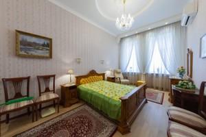 Квартира C-106468, Гончара Олеся, 86а, Киев - Фото 5